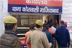 gang busting online fraud 9 arappi arrested
