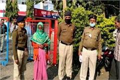 wife and lover killed husband together