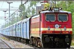 railways changed the timing of some trains