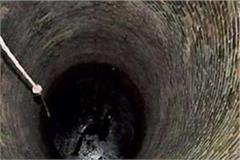 jamui 56 year old businessman fell into a well due to darkness death