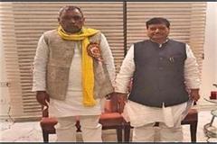 efforts to bring shivpal to  bhagari sankalp morcha  intensified rajbhar met