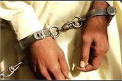 halwara airbase mechanic arrested
