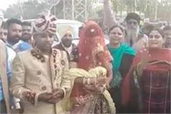 the newly married couple reached the farmers  protest