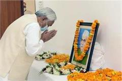 nitish paid tribute to the first president desharatna dr rajendra prasad