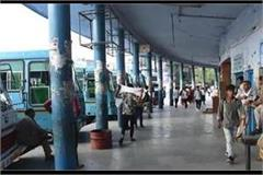 gurgaon bus station to be operated without police post