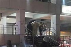 ppr mall jalandhar spa center