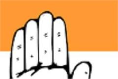 virtual meeting of congress block presidents on 10th