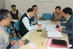 data being collected for panchayat election delimitation