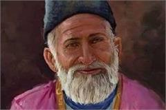 223rd birthday of  famous poet mirza ghalib  celebrated in jaunpur