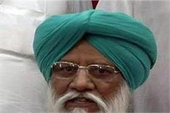 health of farmer leader balbir rajewal