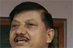 public will reject government s  corruption protection scheme   rana