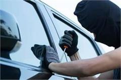 2 vehicles are stolen daily in punjab
