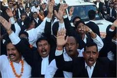 procession taken out in balrampur in protest beating of lawyer in etah
