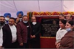 rob inauguration at laddewali gate  get rid of gate