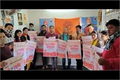 abvp to be held in nagpur on 25 and 26 december national session of