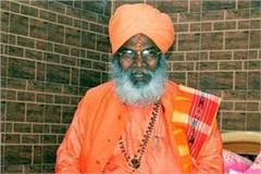 sakshi maharaj says love jihadis made hindu sisters a machine