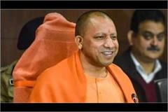 yogi government claims  government job given to more than 4 lakh people