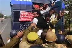 kisan yatra more than 100 sp workers detained in prayagraj