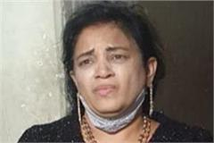 bjp connection of drug mafia aunt became a millionaire within 5 years