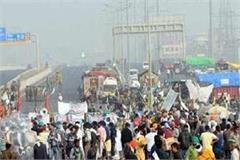 kisan agitation bhakiyu again blocked noida delhi route at chilla border