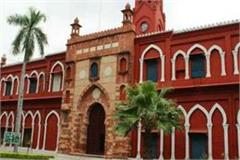 president ramnath kovind can participate in aamu s centenary celebrations