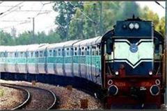 railways decided to run two pairs of extra special trains