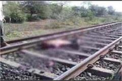 two including a woman killed by train in saran