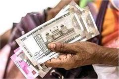 etah daroga s video taking bribe goes viral ssp