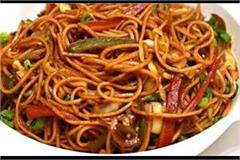 careful 2 children ate market chowmein at night vomiting