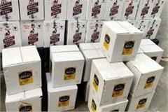 one arrested with 35 boxes of liquor vehicle also seized