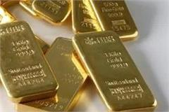 dri nabbed two people with gold worth rs 76 lakh