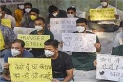 ayush doctors approved for surgery private doctors strike on ima s call