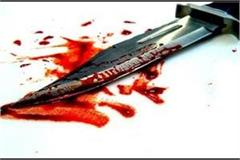 up wife murdered husband in association with lover executed this way