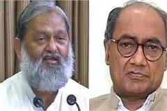 home minister of haryana counters digvijay singh