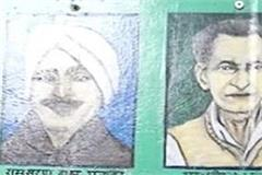 freedom fighter satyamitra bakshi merged in panchatattva