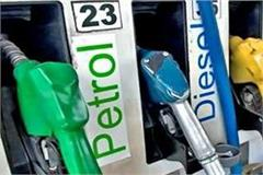 petrol diesel will be cheaper from tonight in mp