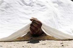 deadbody found of youth on nh 88