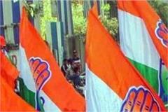 bhoranj block congress committee