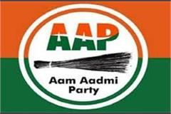 aap released list of 11 candidates of jaito