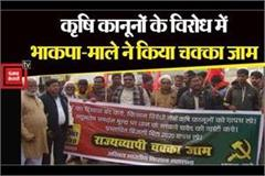 cpi ml workers took to the streets in protest against agricultural laws