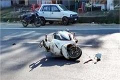 collision between truck and scooty