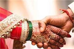 2 muslim women marry hindu men after conversion