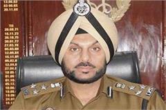 commissioner police gurpreet singh bhullar