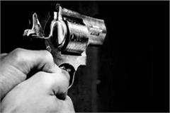 the criminals shot dead a young man by calling him home from begusarai