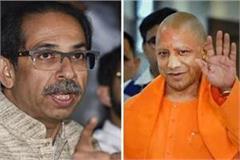 uddhav thackeray s sleep blown away as cm yogi s