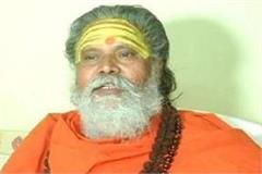 mahant narendra giri knows cm trivendra singh s health