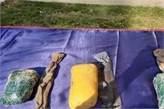 bsf recovered 11 million 16 lakh heroin