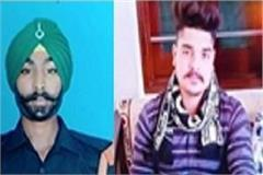 painful death of two young men including military solider