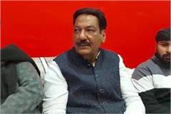 minister ranjit chautala said on farmers movement