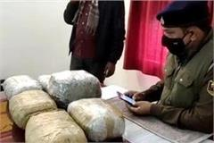 police recovered 13 kg hemp from railway station in gaya youth arrested